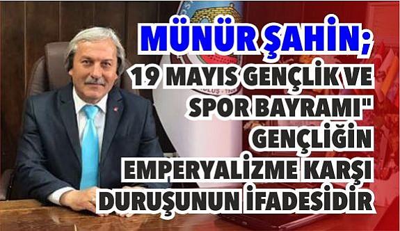 19-mayis-gencligin-emperyalizme-karsi-durusunun-ifadesidir