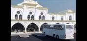 Bilecik Şehirler Arası Otobüs Terminali