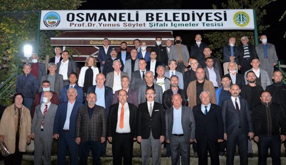 Amatör Spor Kulüpler İstişare Toplantısı